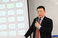 Prof. Yu Tiejun (Peking University)