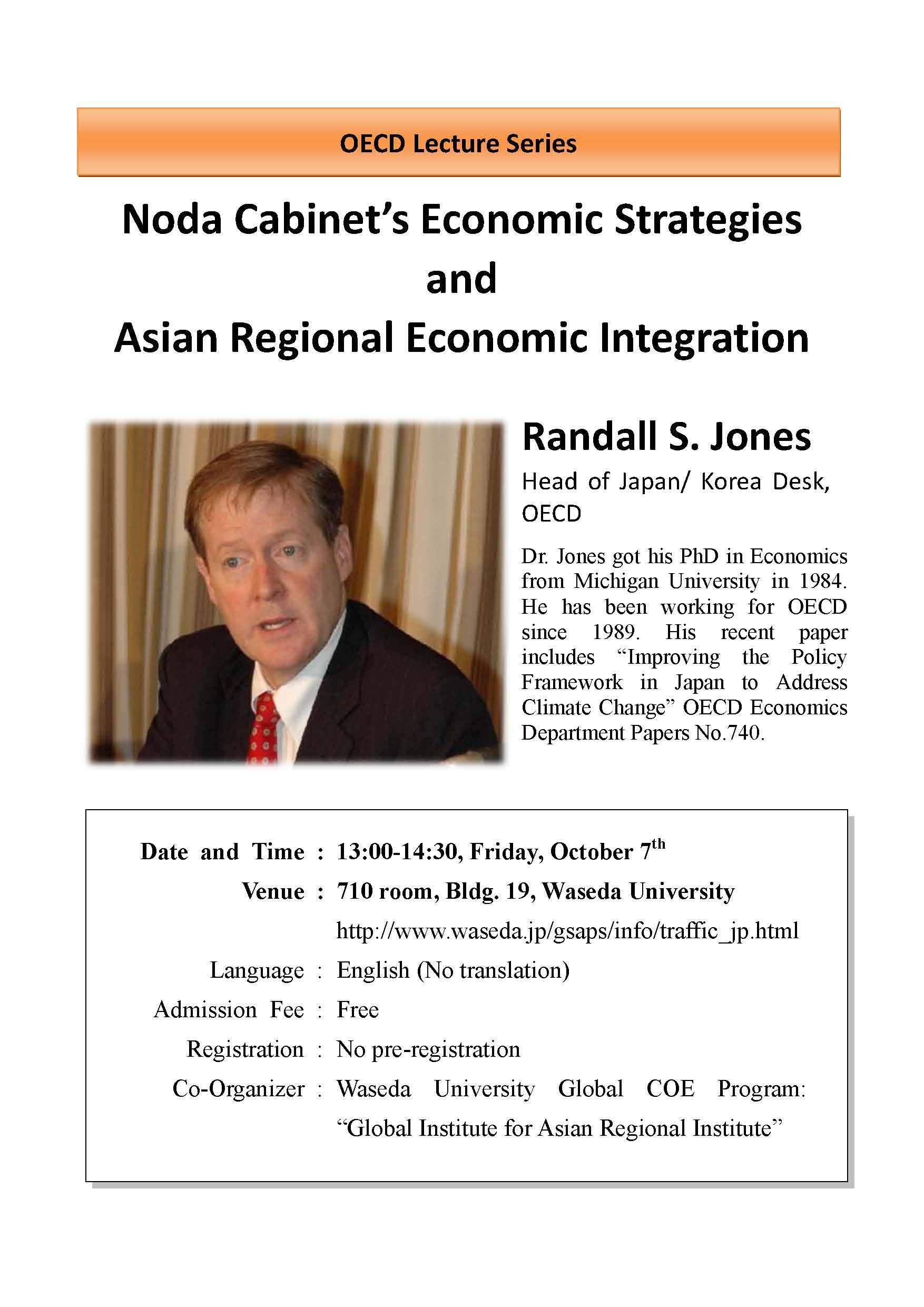 phd thesis on regional integration